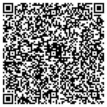 QR-код с контактной информацией организации Таском, ЧП