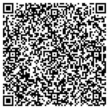 QR-код с контактной информацией организации Ультра РА, ЧП