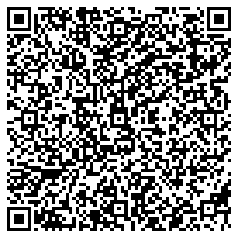 QR-код с контактной информацией организации Узури, ЧП (Uzuri)