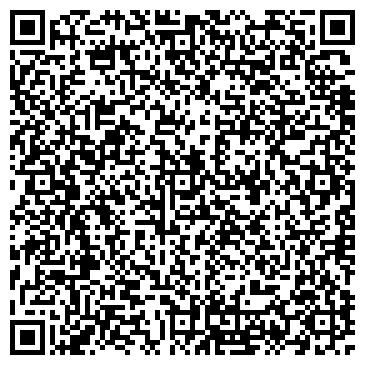 QR-код с контактной информацией организации Лазаренко, ЧП