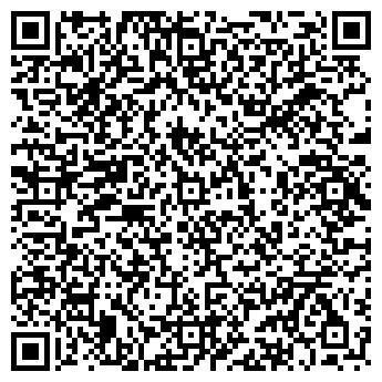 QR-код с контактной информацией организации Рак Н.С, ЧП