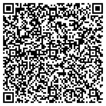 QR-код с контактной информацией организации Карат - Трейд, ООО