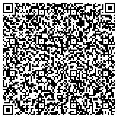 QR-код с контактной информацией организации Байендсмайл Интернет-магазин, ЧП (Buyandsmile)
