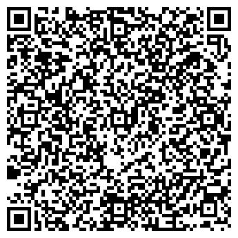 QR-код с контактной информацией организации Деколь, ООО