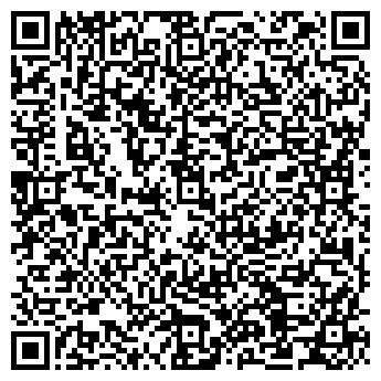 QR-код с контактной информацией организации Декальком, ООО