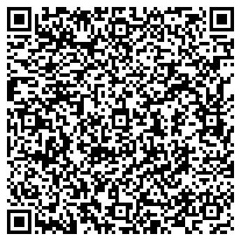 QR-код с контактной информацией организации Анна-Флекс, ООО