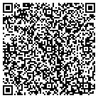 QR-код с контактной информацией организации Знак (Znak), ООО