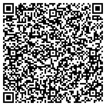 QR-код с контактной информацией организации Герольдмайстер, ООО