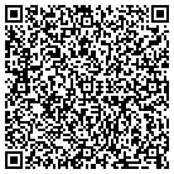 QR-код с контактной информацией организации Верекон, ООО