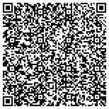 QR-код с контактной информацией организации Business Visit Travel Solutions, ООО
