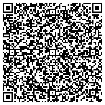 QR-код с контактной информацией организации Orion (Орион), ЧП
