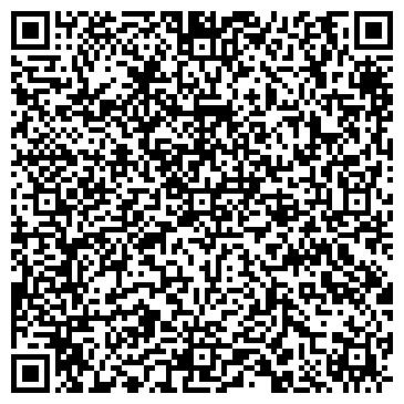 QR-код с контактной информацией организации ООО Андигор, ООО