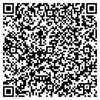 QR-код с контактной информацией организации Стиль С, ЧП