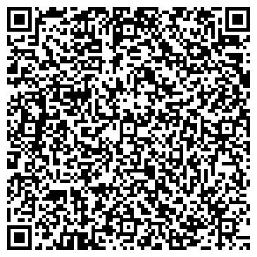 QR-код с контактной информацией организации Тракт Сервис, ТОО