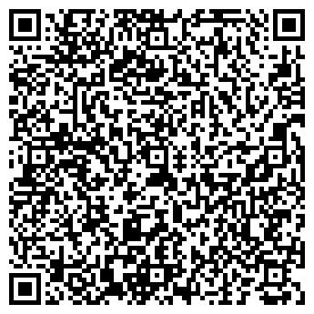 QR-код с контактной информацией организации Димеойл-КЛО