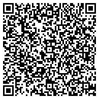 QR-код с контактной информацией организации Геральдическая Палата, ООО