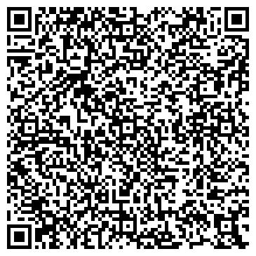 QR-код с контактной информацией организации Клевер, ЧП (Clever)