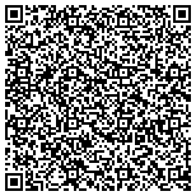 QR-код с контактной информацией организации Фотостудия Mojgan (Можган) Астана, ТОО
