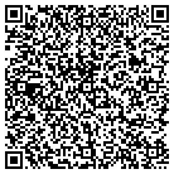 QR-код с контактной информацией организации Би Ойл, ИП