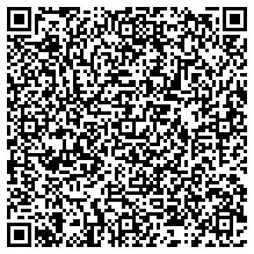QR-код с контактной информацией организации Car Deco (Кар Деко), ТОО