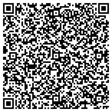 QR-код с контактной информацией организации Amazing grace (Эмэйзинг грэйс), ИП