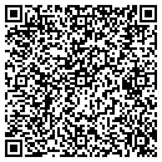 QR-код с контактной информацией организации КМТСУ Биржа Ел Казына, АО