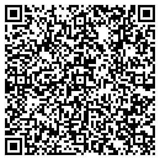 QR-код с контактной информацией организации Букинист, ИП