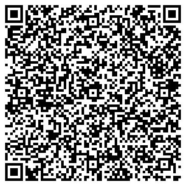 QR-код с контактной информацией организации Аружан Брачное Агентство, ИП