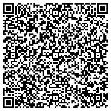 QR-код с контактной информацией организации 3D-record (3Д-рекорд), ИП