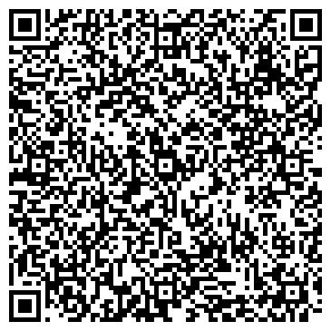 QR-код с контактной информацией организации Вектор, ТОО