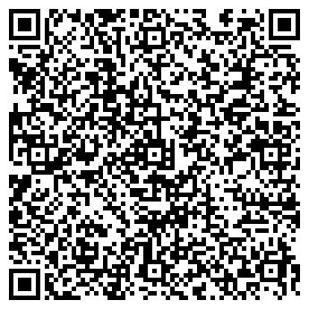 QR-код с контактной информацией организации Абди Компани, АО