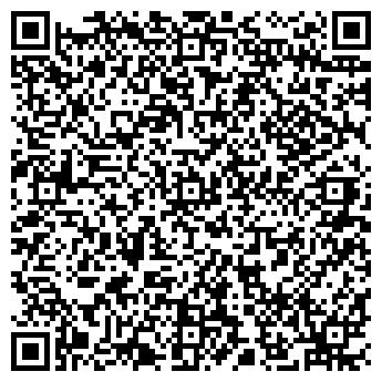 QR-код с контактной информацией организации Кудайбергенова Р.А., ИП