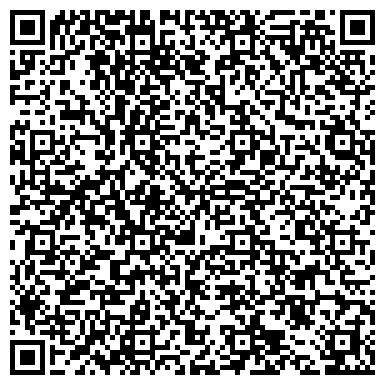 QR-код с контактной информацией организации Extrapress Co (Екстрапресс Ко), ТОО