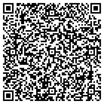 QR-код с контактной информацией организации Клерк-Астана, ТОО