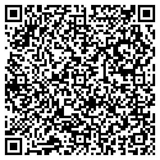 QR-код с контактной информацией организации С.Т.И.К., ООО