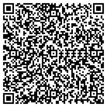 QR-код с контактной информацией организации Офис Дом.kz, ТОО