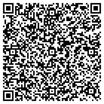 QR-код с контактной информацией организации Шалкар Люкс, ТОО