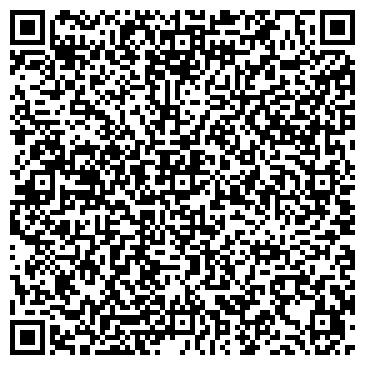 QR-код с контактной информацией организации Decard (Декард), ТОО