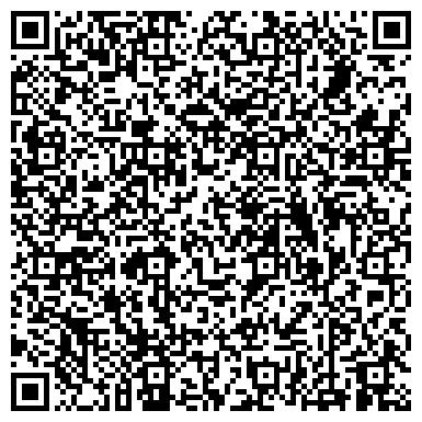 QR-код с контактной информацией организации AZ Корпорейшн Казахстан, ТОО