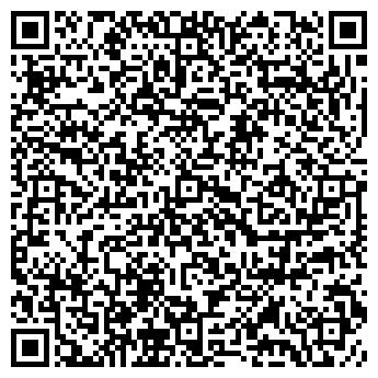 QR-код с контактной информацией организации Ertur (Ертур), ТОО