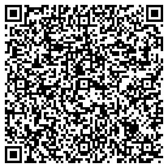 QR-код с контактной информацией организации Officeboom, ТОО