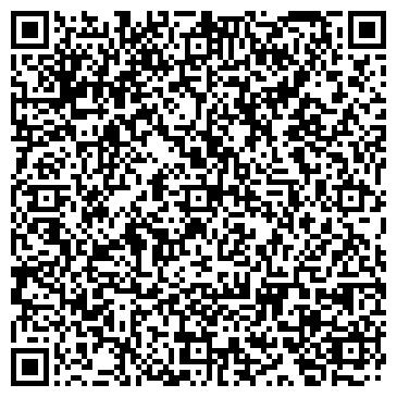 QR-код с контактной информацией организации Alliance Print (Альянс Принт), ТОО