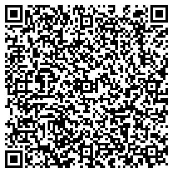 QR-код с контактной информацией организации Adanaz (Аданаз), ТОО