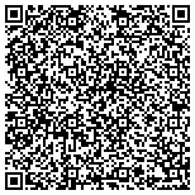 QR-код с контактной информацией организации Централ Азия Продакшн (Central Asia Production), TOO