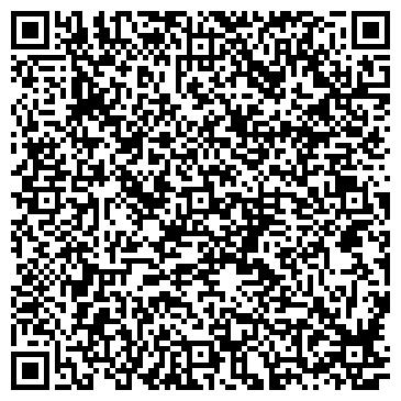 QR-код с контактной информацией организации Юридическая литература, ТОО