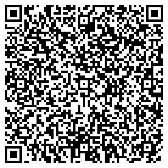 QR-код с контактной информацией организации Метаком Трейд, ТОО