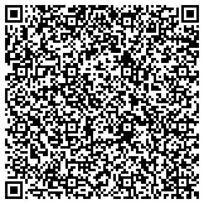 QR-код с контактной информацией организации Печатный цех Zapad Print (Печатный цех Запад принт), ТОО