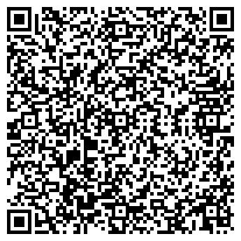QR-код с контактной информацией организации Пром, ТОО