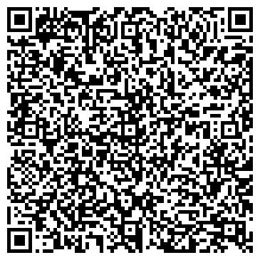 QR-код с контактной информацией организации La grace (Ла грас), ТОО