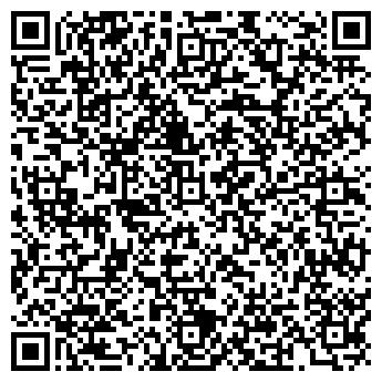 QR-код с контактной информацией организации Канц-Сервис Плюс, ТОО